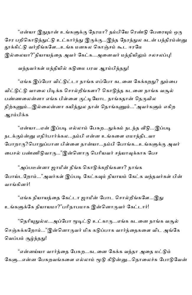 param4-page-005