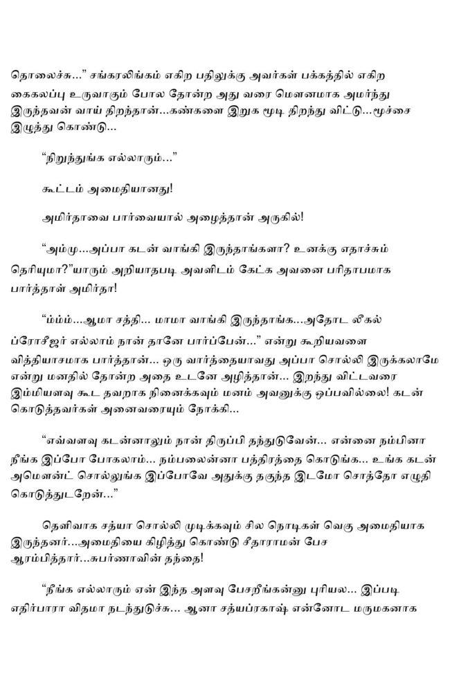 param4-page-006