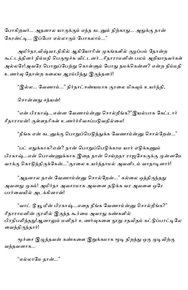 param4-page-007