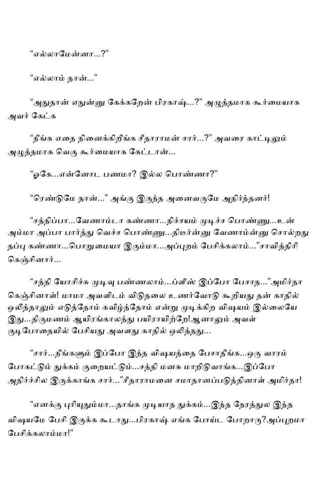 param4-page-008