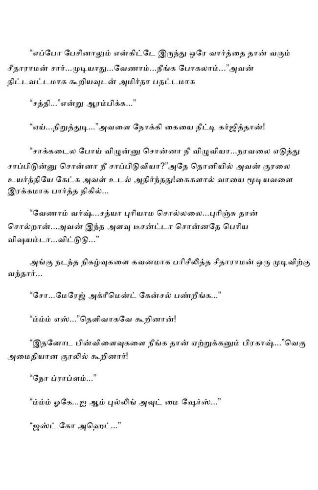 param4-page-009