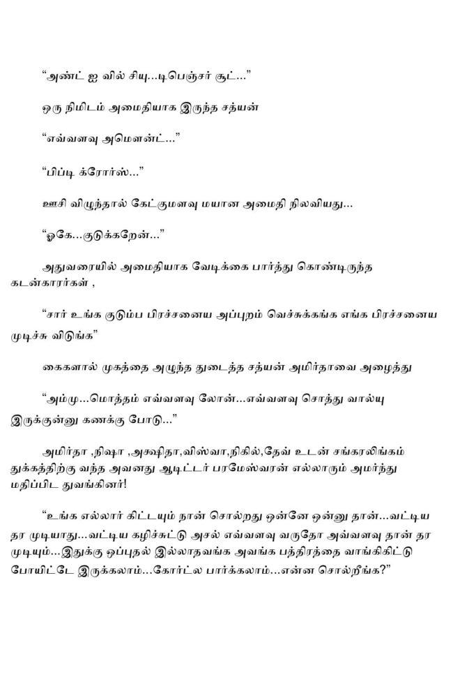 param4-page-010