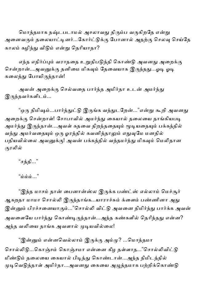 param4-page-011