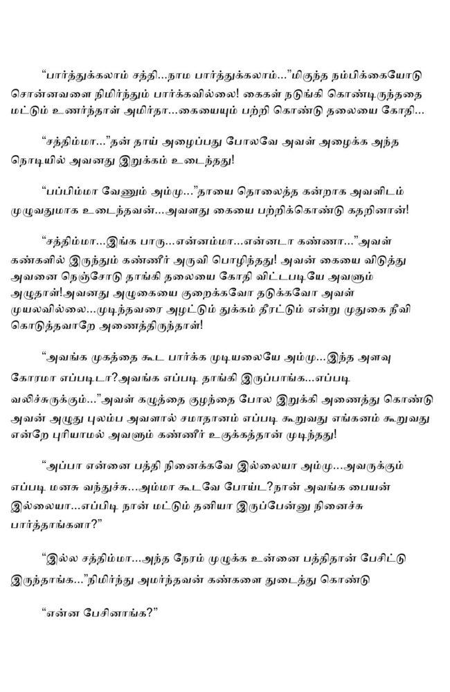 param4-page-012
