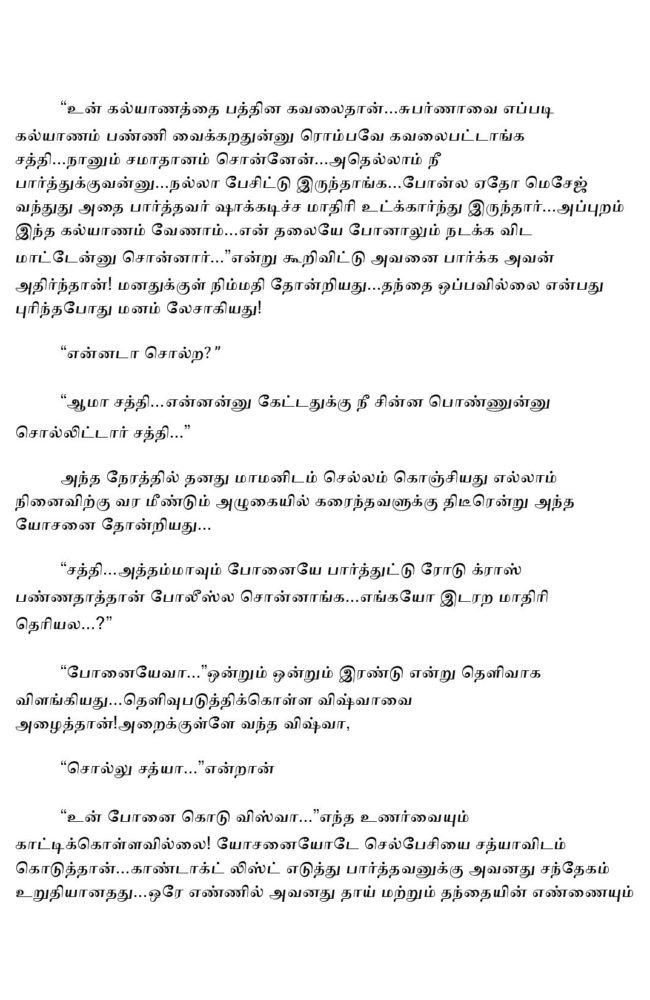 param4-page-013