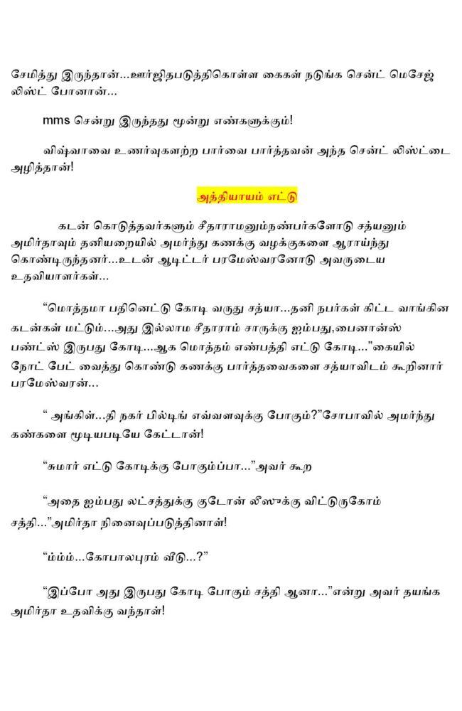 param4-page-014