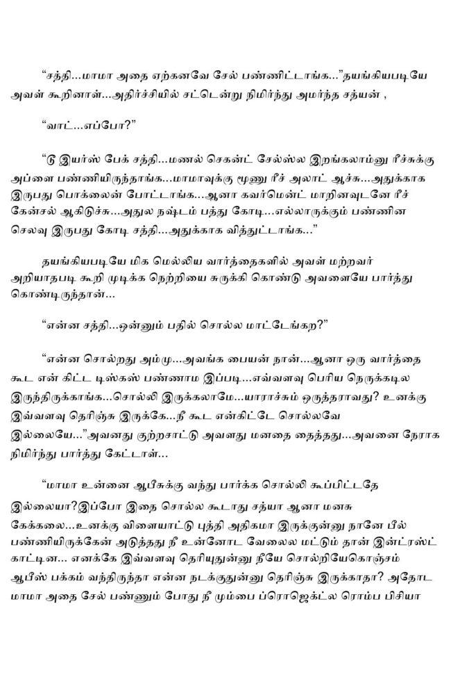 param4-page-015