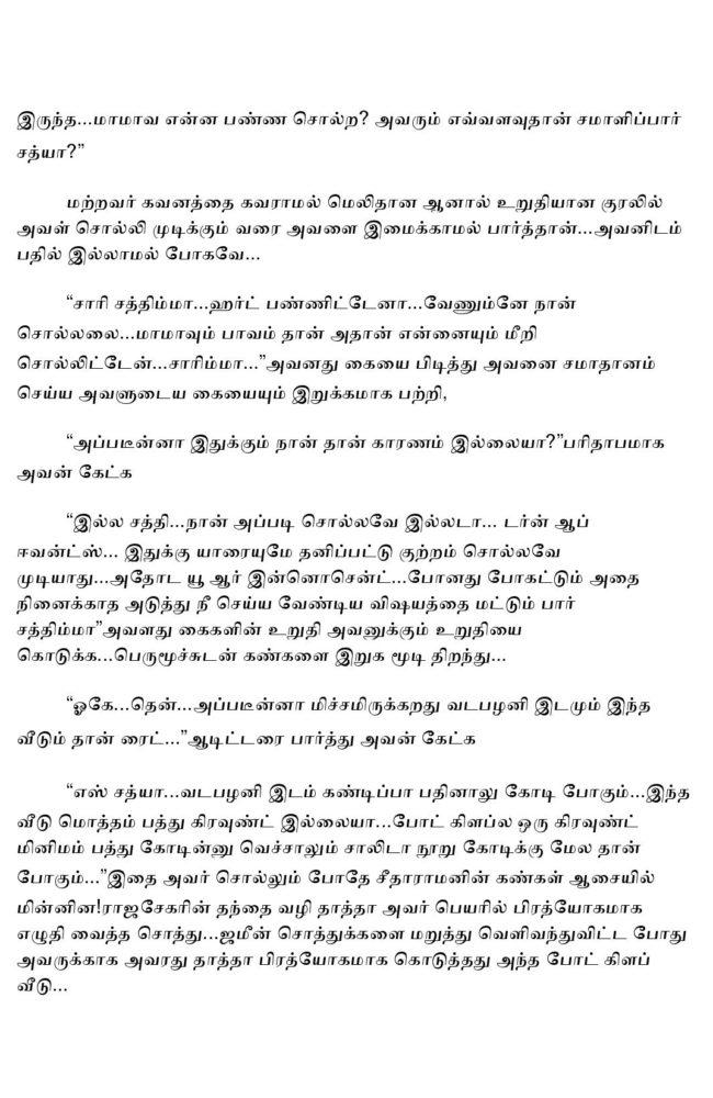 param4-page-016