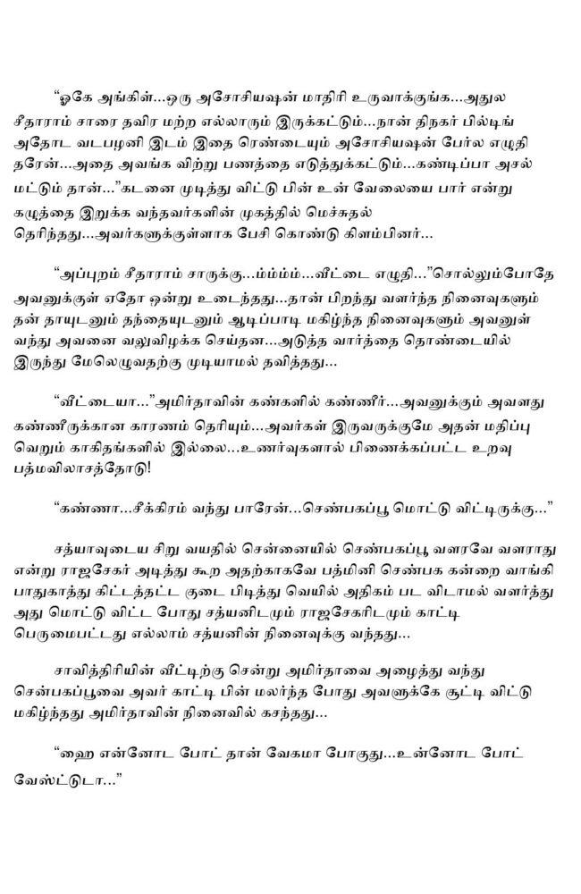 param4-page-017