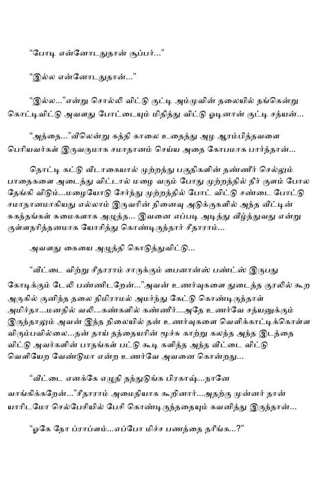 param4-page-018