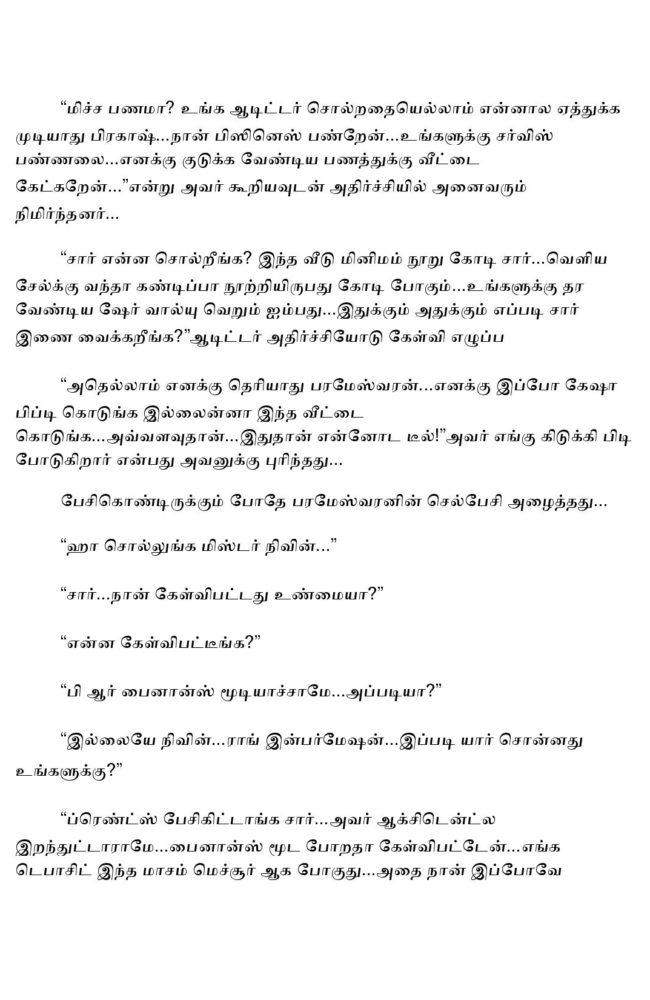 param4-page-019