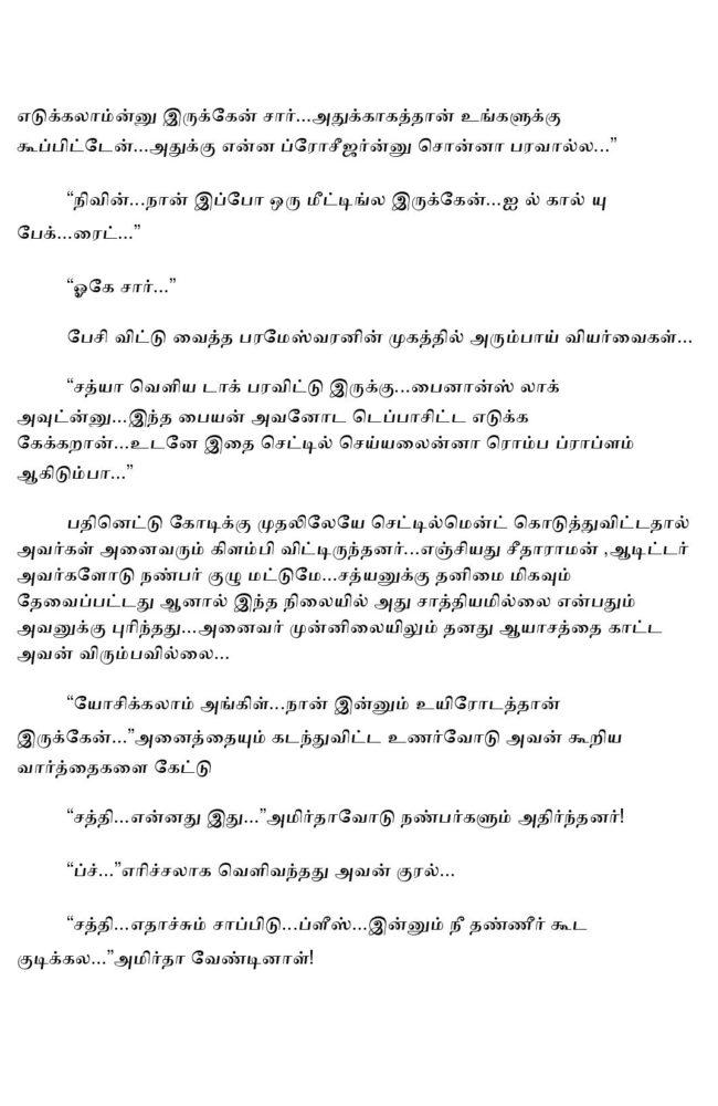 param4-page-020