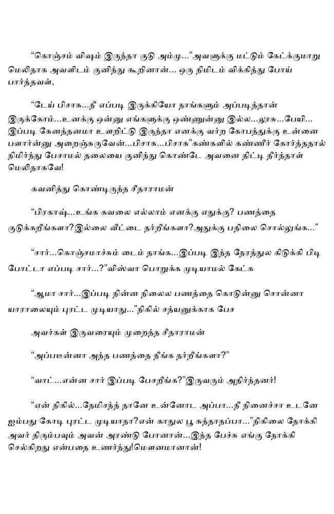 param4-page-021
