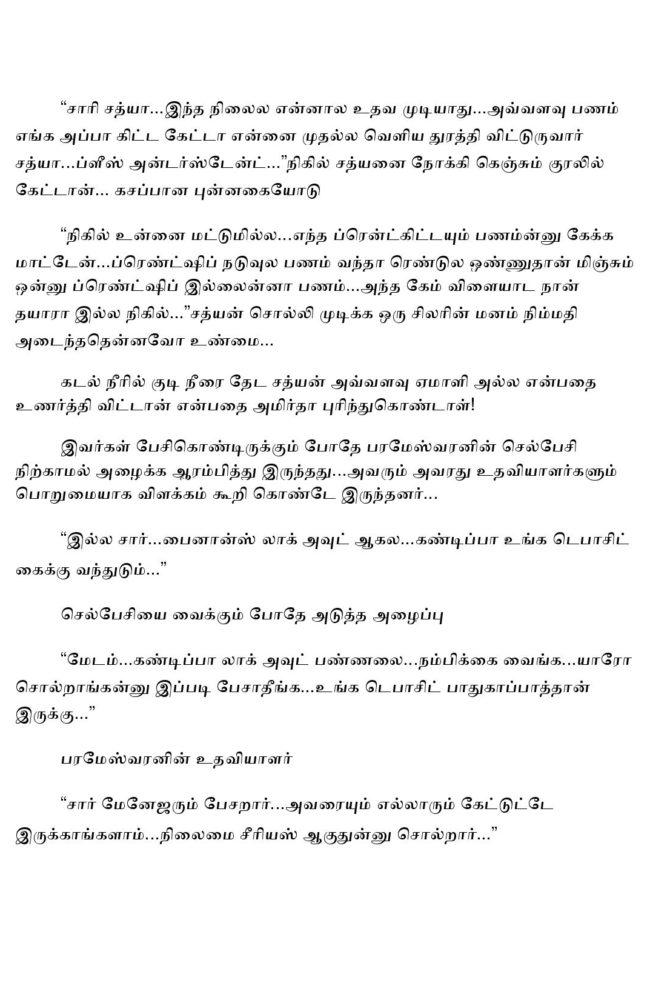 param4-page-022