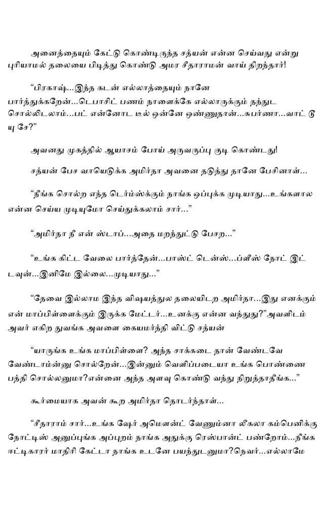 param4-page-023
