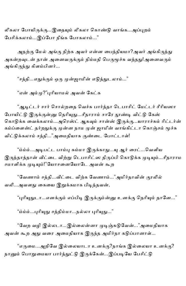 param4-page-024