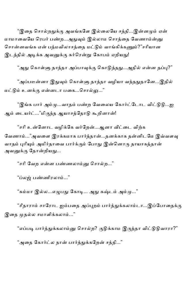 param4-page-026