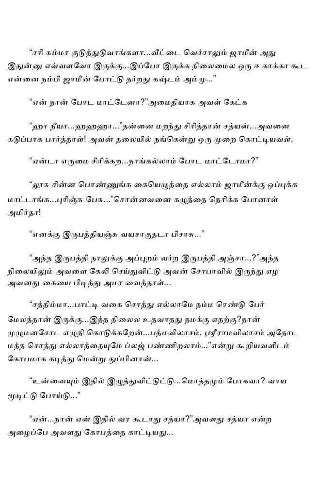 param4-page-027
