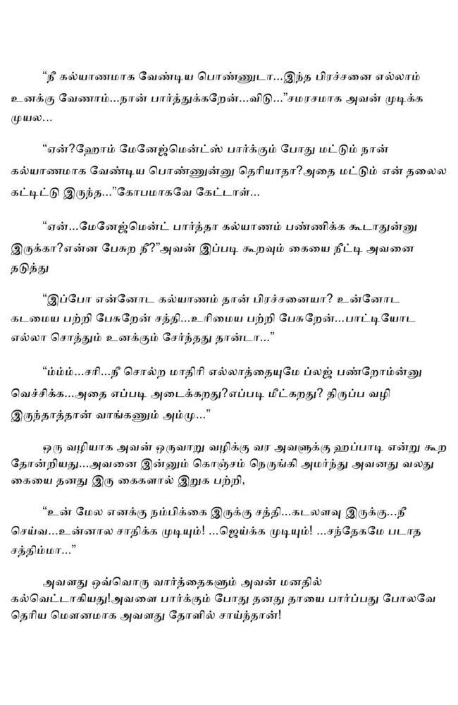 param4-page-028