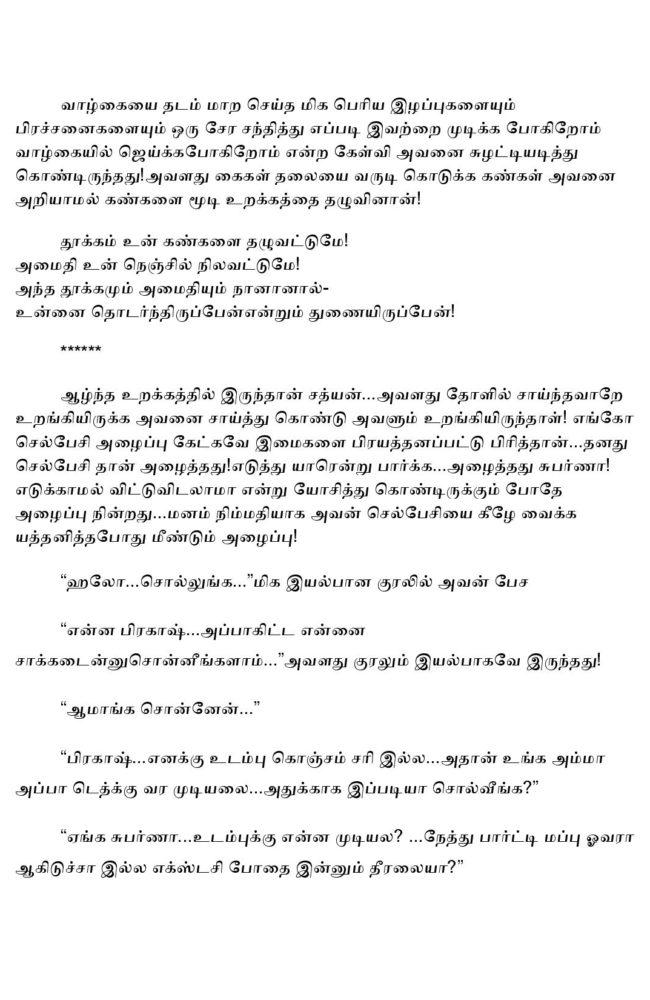param4-page-029