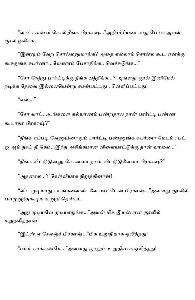 param4-page-030