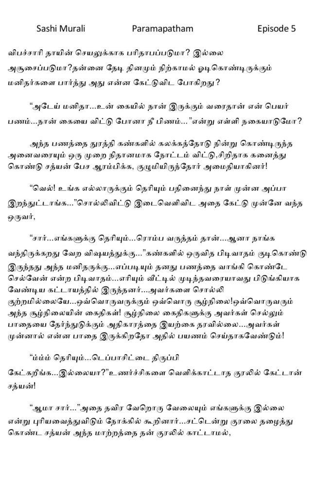 param5-page-002