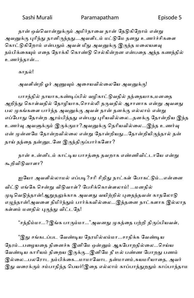 param5-page-006