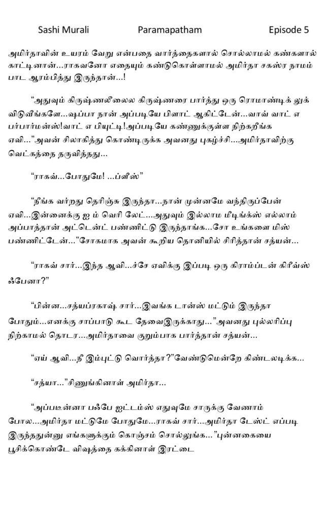 param5-page-014