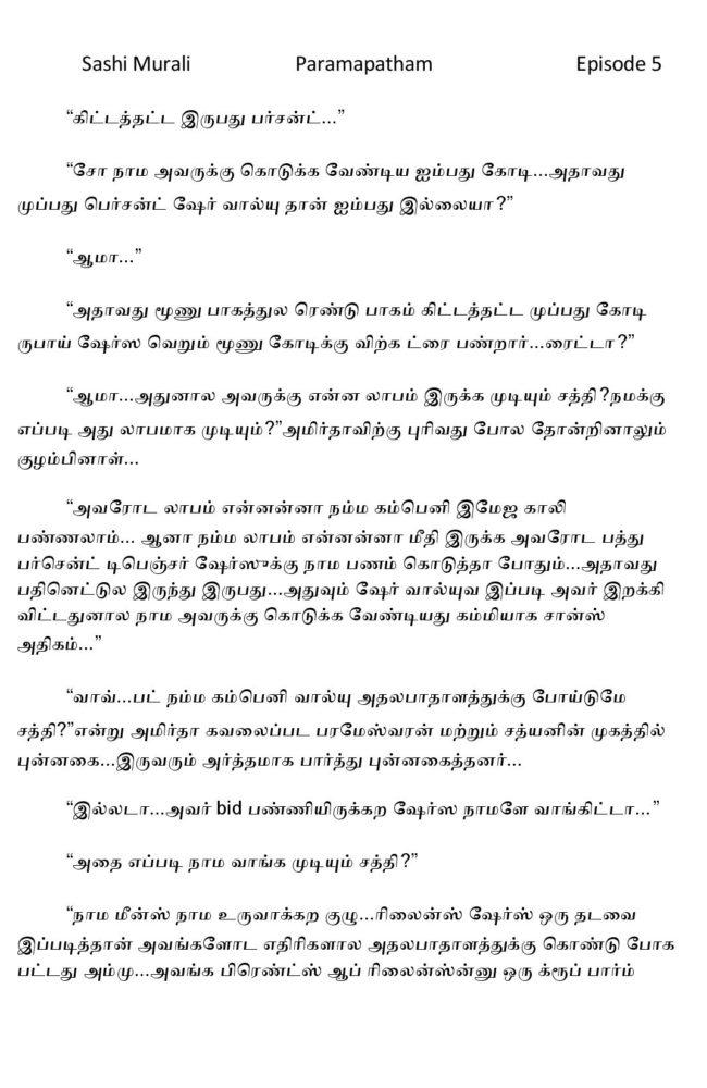 param5-page-020