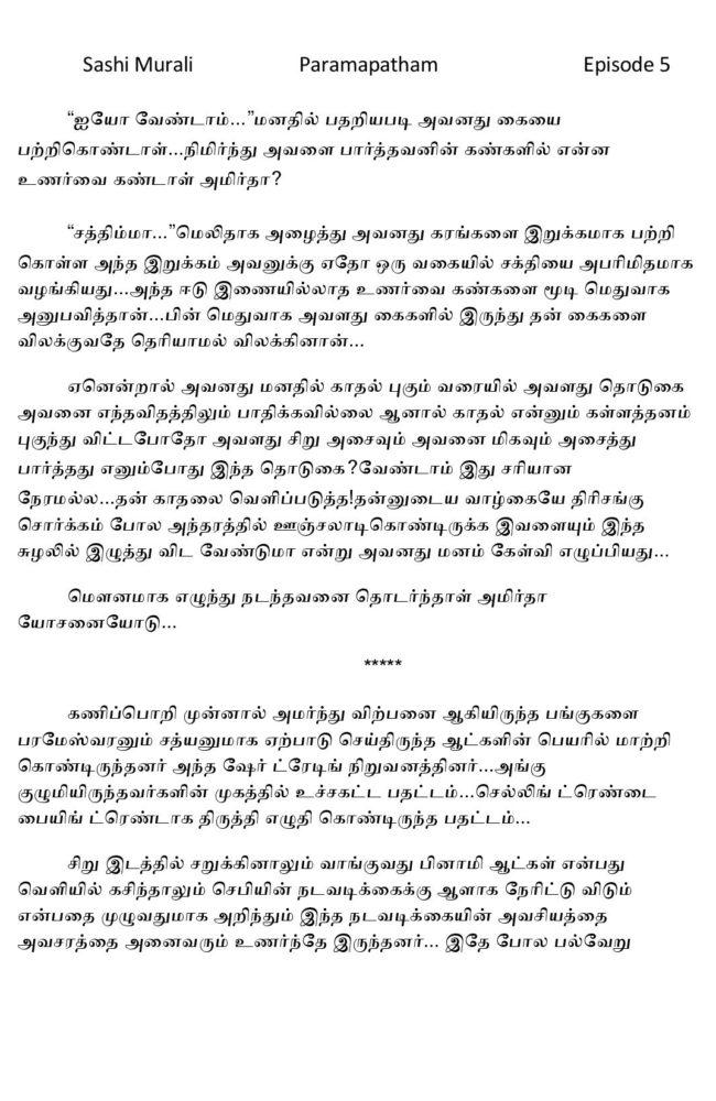 param5-page-025