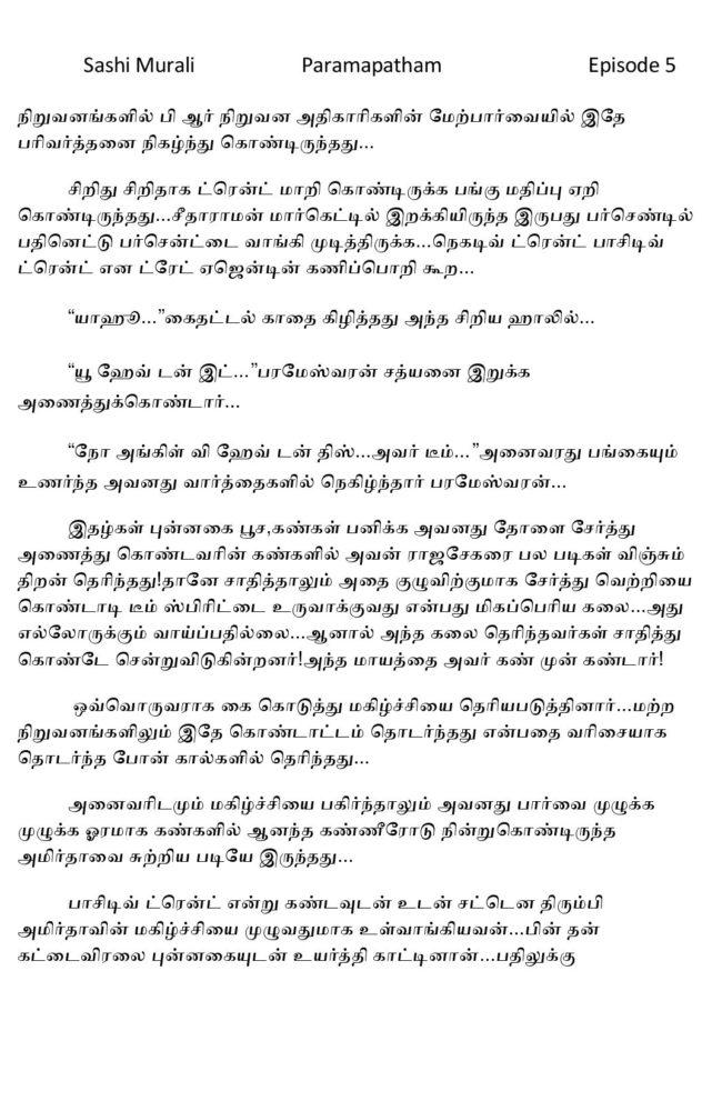 param5-page-026