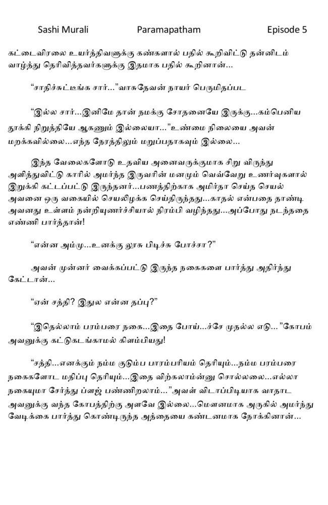 param5-page-027