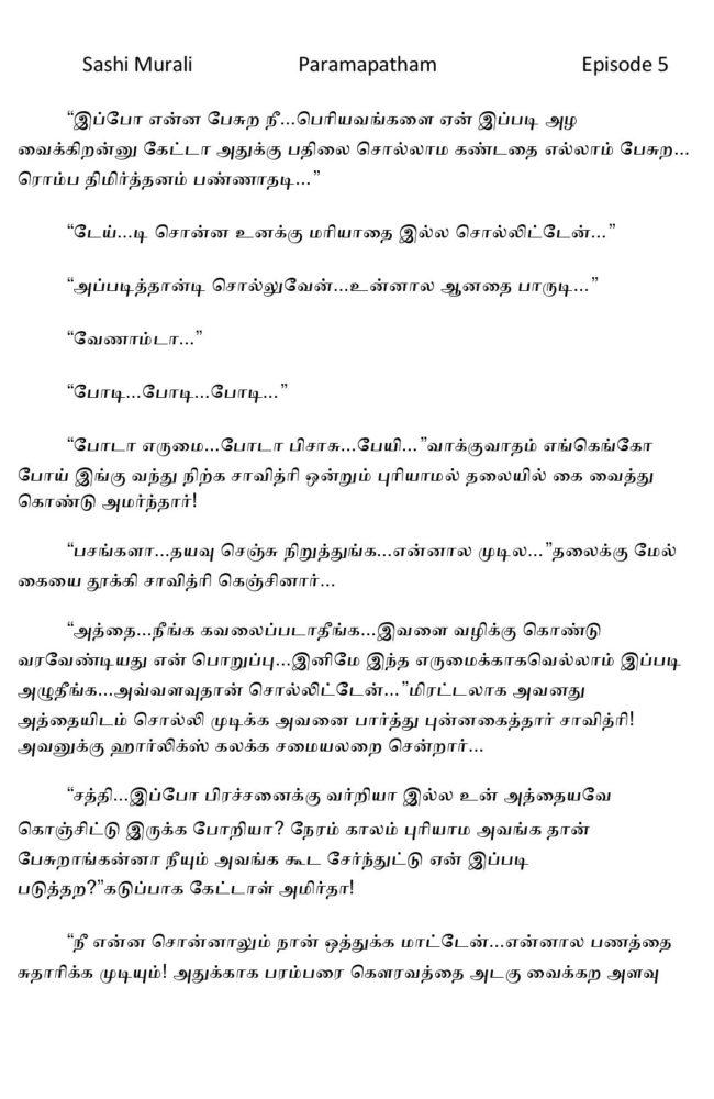 param5-page-030