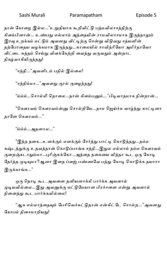 param5-page-031
