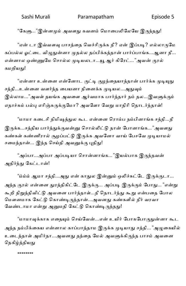 param5-page-033
