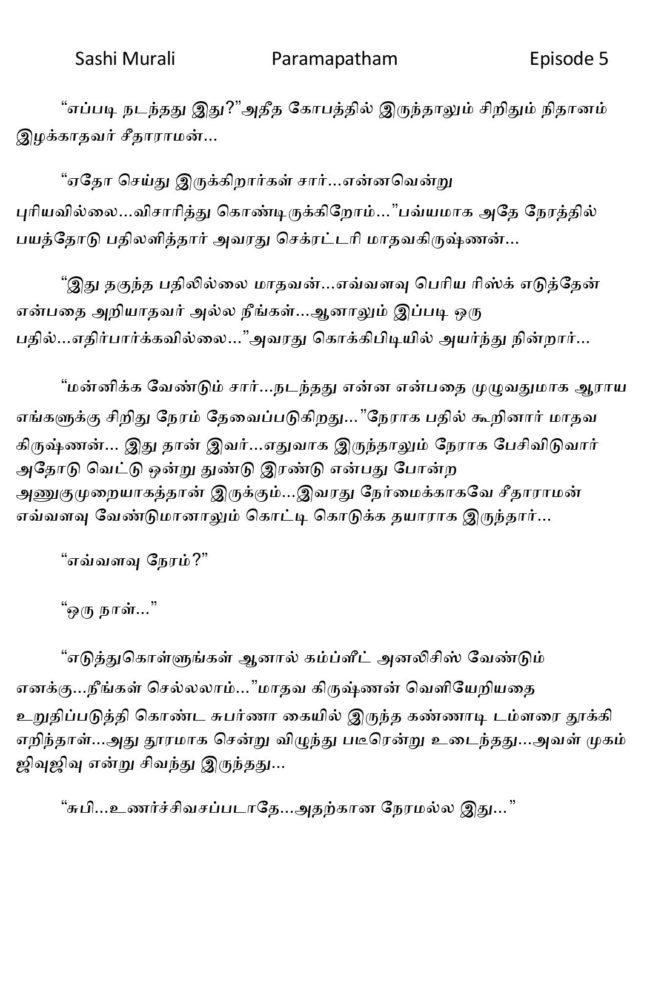 param5-page-034