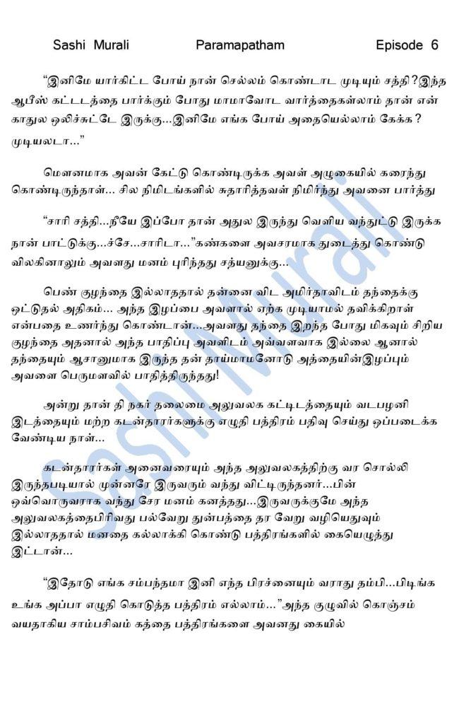 param6-page-002