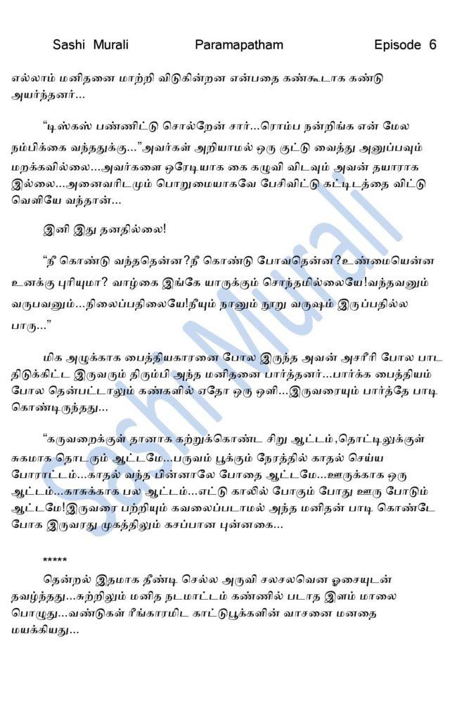 param6-page-004
