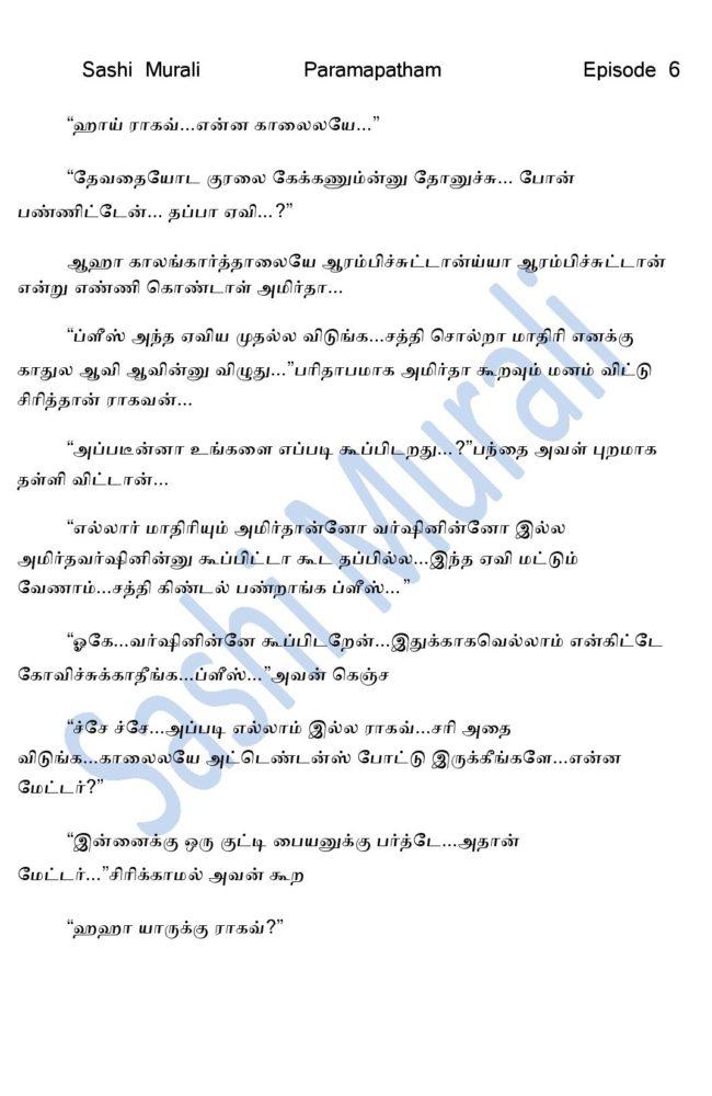 param6-page-008