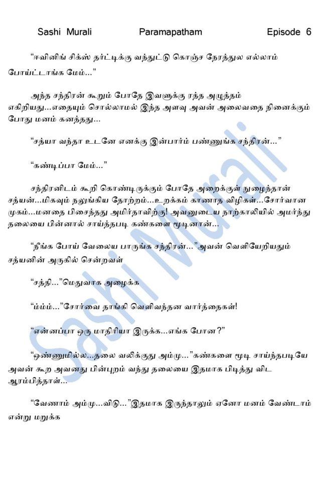 param6-page-011