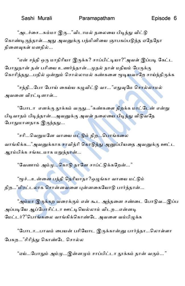 param6-page-012