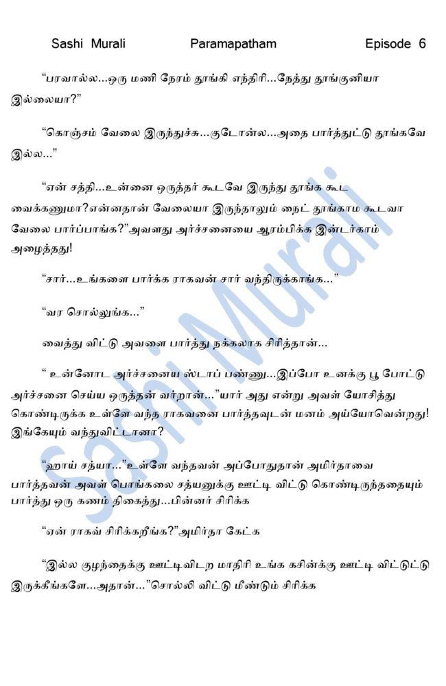 param6-page-013