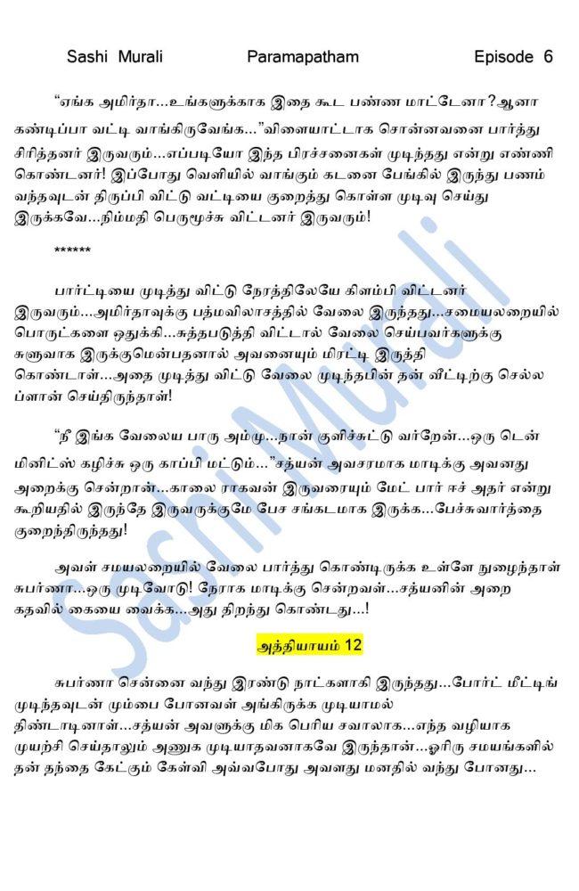 param6-page-016