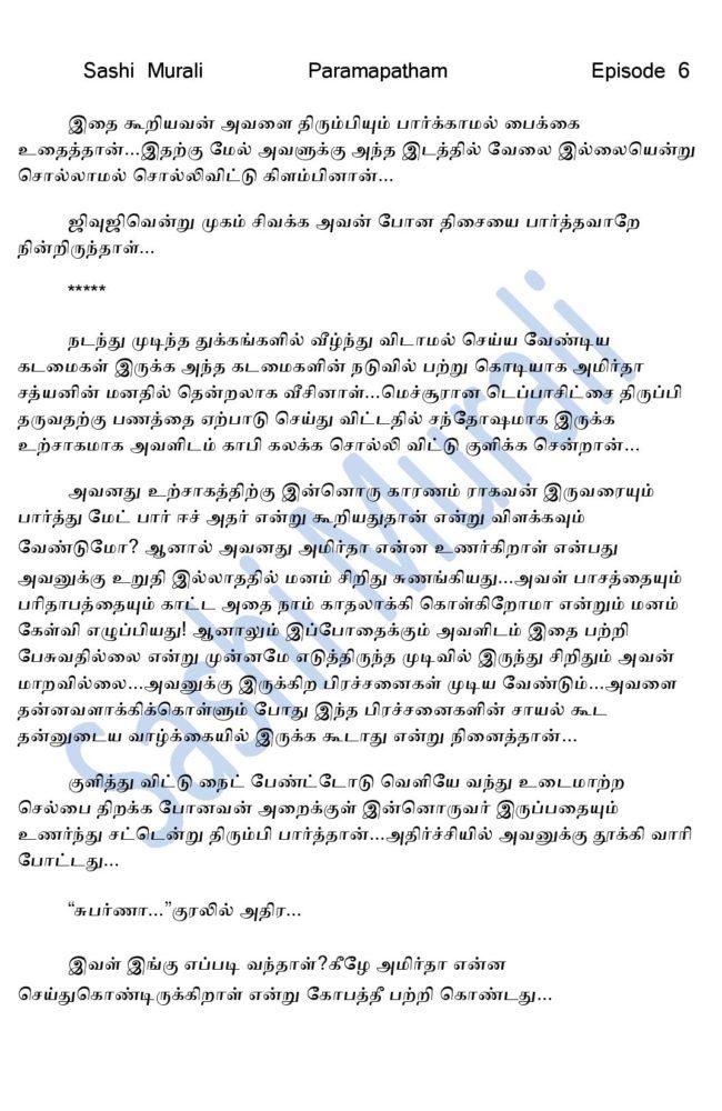 param6-page-021