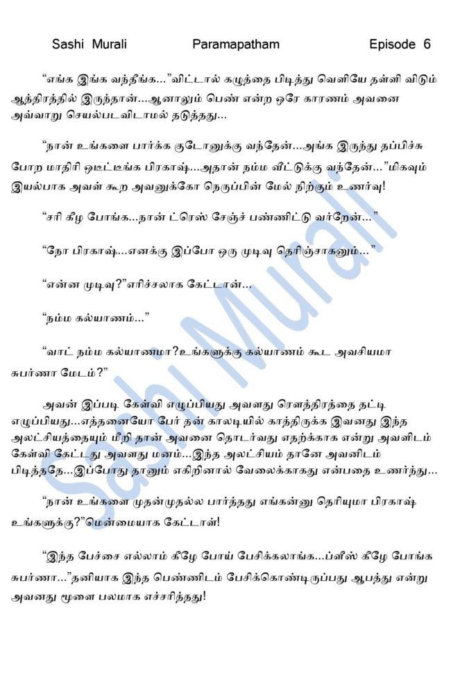 param6-page-022