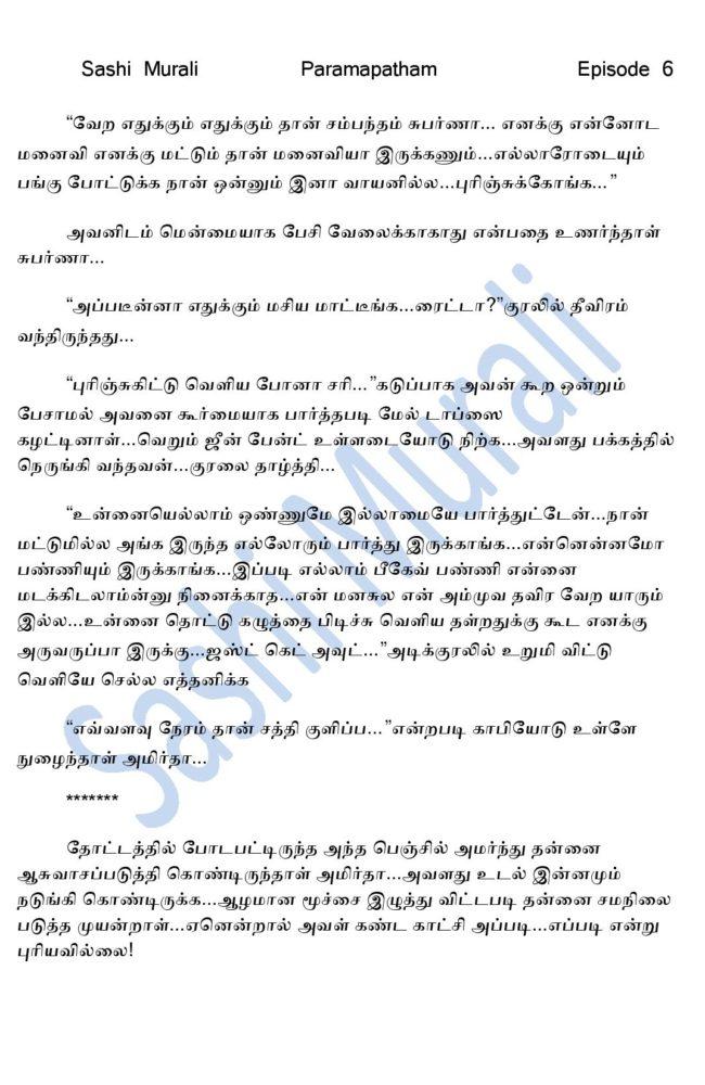 param6-page-024