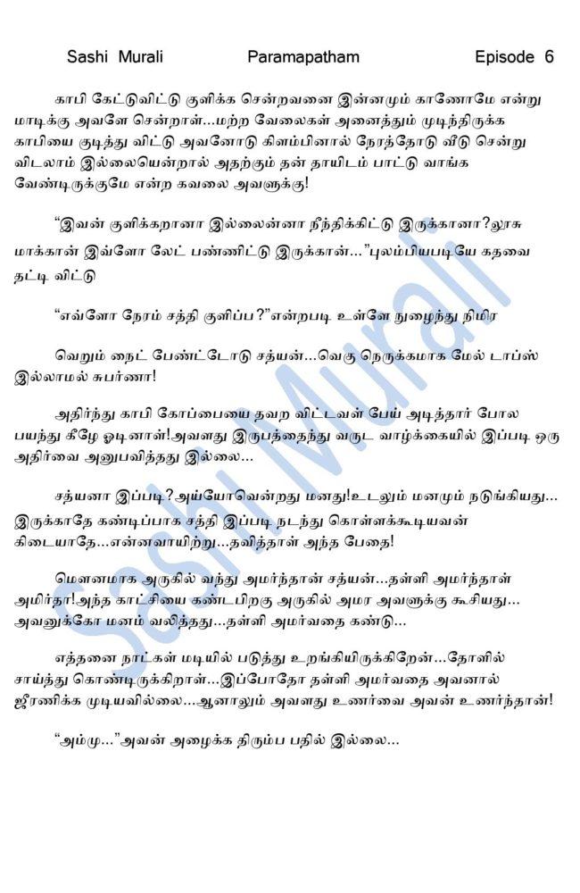 param6-page-025
