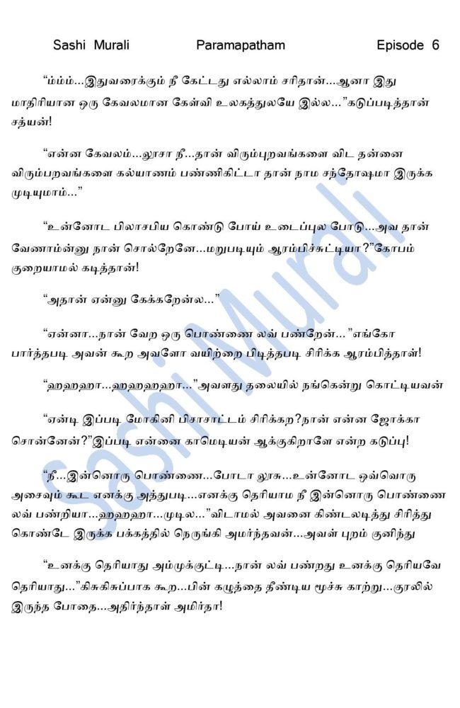 param6-page-028