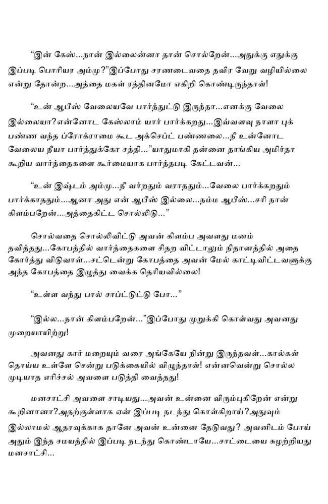 param7-page-002