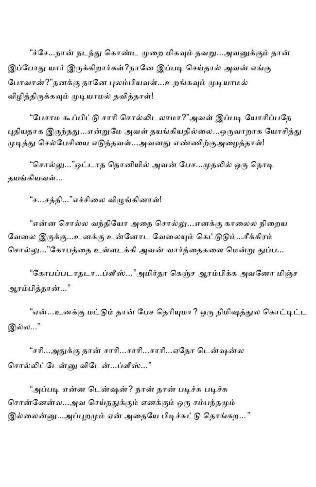 param7-page-003